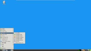 Ubuntuデスクトップ環境LXDE