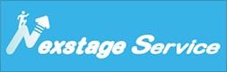 ネクステージ・サービス株式会社