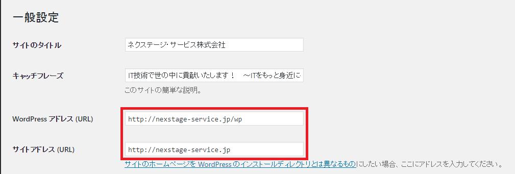 WordPressにログイン出来なくなった場合