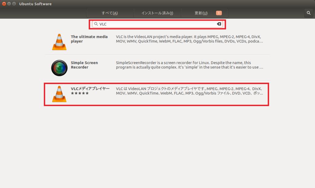 Ubuntu17.04でDVD再生する